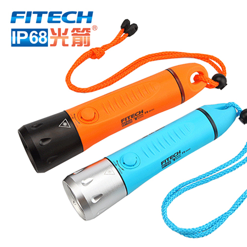 Den lan Fitech F8 chong_nuoc 60m